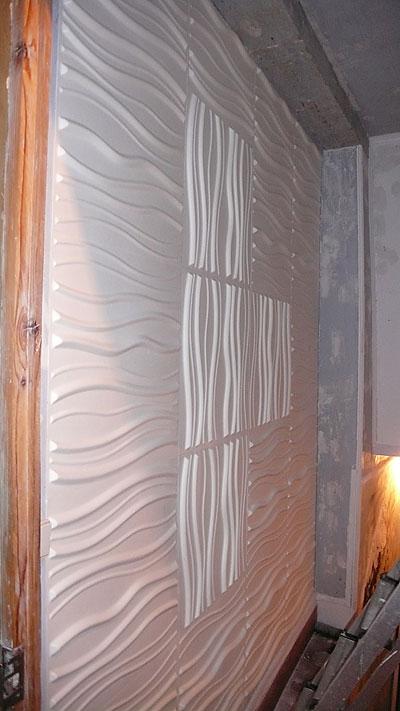 décoration mural dalle